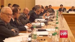Rula Ghani Calls For Support Of Women Entrepreneurs