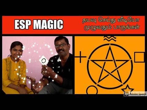 MAGIC SHOW TAMIL I MAGIC TRICKS IN TAMIL 2020 I ESP MAGIC I தமிழ் மேஜிக் I