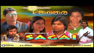 Chedah Inj Nelme Kukmutey Film  Sagai super hit