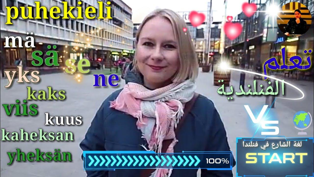 Suomen Puhekieli