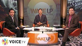 Wake Up Thailand ประจำวันที่ 22 มกราคม 2563