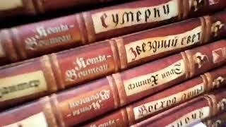 Моя библиотека книг КВ и Хроники Стаи