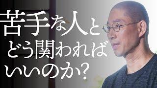 メルマガ登録はこちら】→ http://taigu-gensho.com/mail-magazin/ ==...