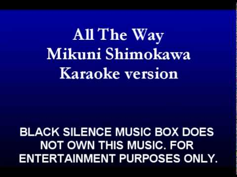 All The Way Karaoke