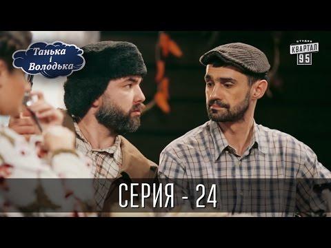 Сериал Молодежка 1 серия 1 сезон онлайн — смотреть