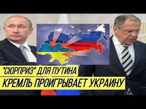 """Проект Кремля """"Троянский конь"""" потерпел фиаско"""