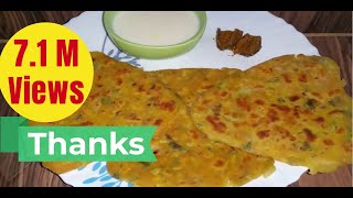 सूजी प्याज के परांठे | Suji Pyaaz Paratha Recipe | How to Make Pyaaz Rava Paratha | Suji Ka Paratha