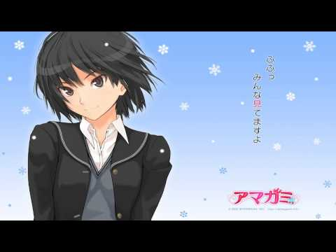 Amagami Character Monologue 04 Nanasaki Ai