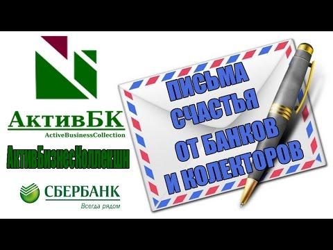 отзывы о банках россии
