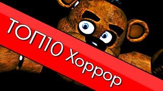 ТОП 10 Хоррор-игр 2014 года
