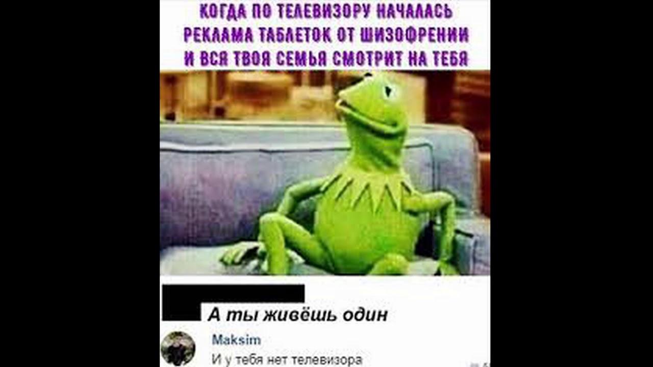 САМЫЙ СМЕШНОЙ МЕМ В МИРЕ №2 - YouTube