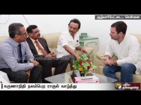 Congress vice president Rahul Gandhi visits Karunanidhi at Kauvery hospital