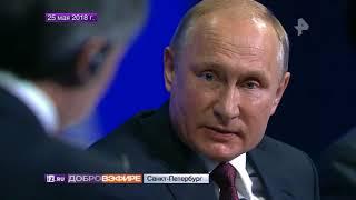 Смотреть видео Экономика доверия: Петербургский форум показал настоящее желание Запада развивать отношения с РФ онлайн