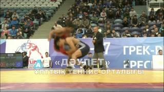 Промо-ролик к Кубку Президента РК по борьбе