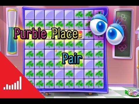 كيفية تحميل لعبة purble place