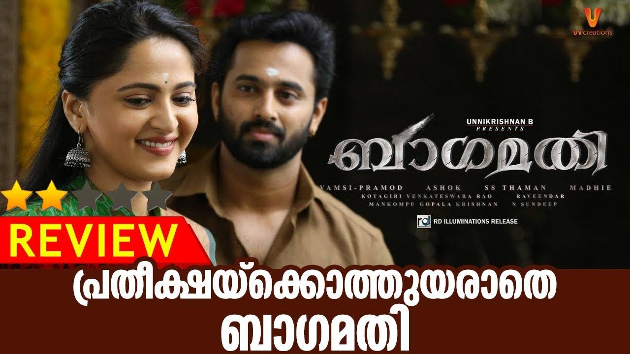 Nivin pauly'premam malayalam full movie | sevenes movie | south.