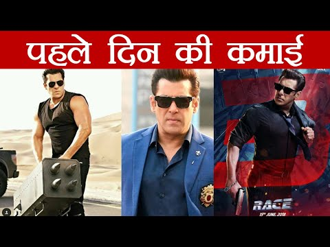 Race 3 FIRST Day Collection | Salman Khan | Bobby Deol | Jacqueline Fernandez | FilmiBeat