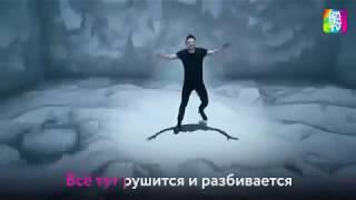Сергей Лазарев самая лучшая пародия на клип You Are The Only One