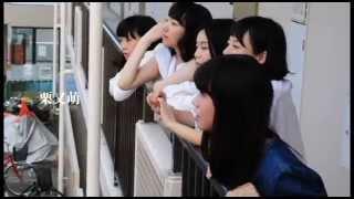 めのん!・体にやさしいパンク による演劇公演イベント「最高の夏にしよ...
