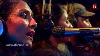 Sara Bulathwita | Priyankara Perera @ Derana Singhagiri Studio ( 16-02-2018 ) Thumbnail