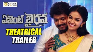 Agent Bhairava Telugu Movie Official Theatrical Trailer || Vijay, Keerthy Suresh - Filmyfocus.com