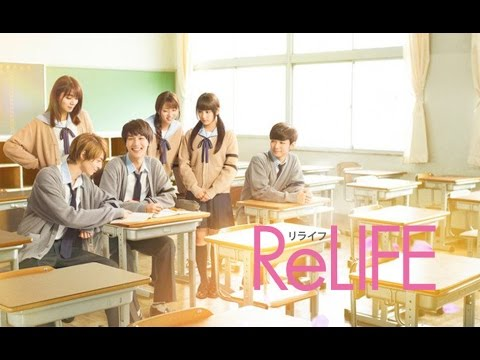 [FULL TRAILER] ReLIFE [Live Action Movie 2017]