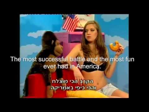 Israeli Comedy (israeli Women Funny Beautiful Israeli Girls Bikini Jewish Comedy Sexy Hot)