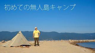 釣り・夕食編: 宿泊・朝食編: 敦賀観光案内サイト http://www.turuga.org/places/mizushima/mizushima.html ※残念ながら2020年の海水浴場の開設は中止になります。
