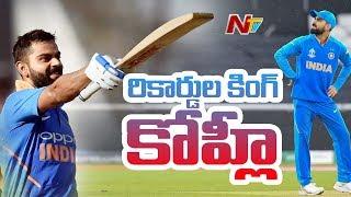Virat Kohli Breaks Sachin Tendulkar's Record   Virat Kohli Records   NTV Sports