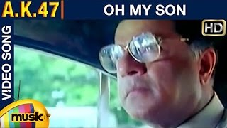 Oh My Son Video Song | AK 47 Kannada Movie Songs | Shiva Rajkumar | Mango Music Kannada