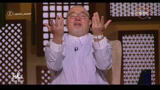 لعلهم يفقهون - رد الشيخ خالد الجندي على الملحدين
