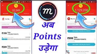 mCent browser unlimited trick || How to increase mCent browser unlimited points