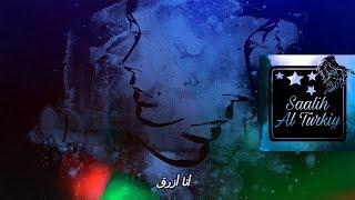 اغنية اجنبية روووووعة (أنا أزرق) مترجمة للعربية ريمكس 2018 blue da ba dee remix