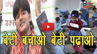 कल्लू का गाना हुआ बम्पर हिट,दो दिनो मे लाखो लोगो का दिल जीता... | Arvind Akela Kallu Song