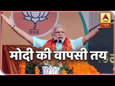Desh Ka Mood: PM Modi To Return For 2nd Term With NDA Getting 300 Seats In 2019 | ABP News