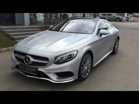 Mercedes Benz S 400 4Matic Coupe - YouTube