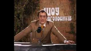 Птичка - Шоу Долгоносиков (2 серия)