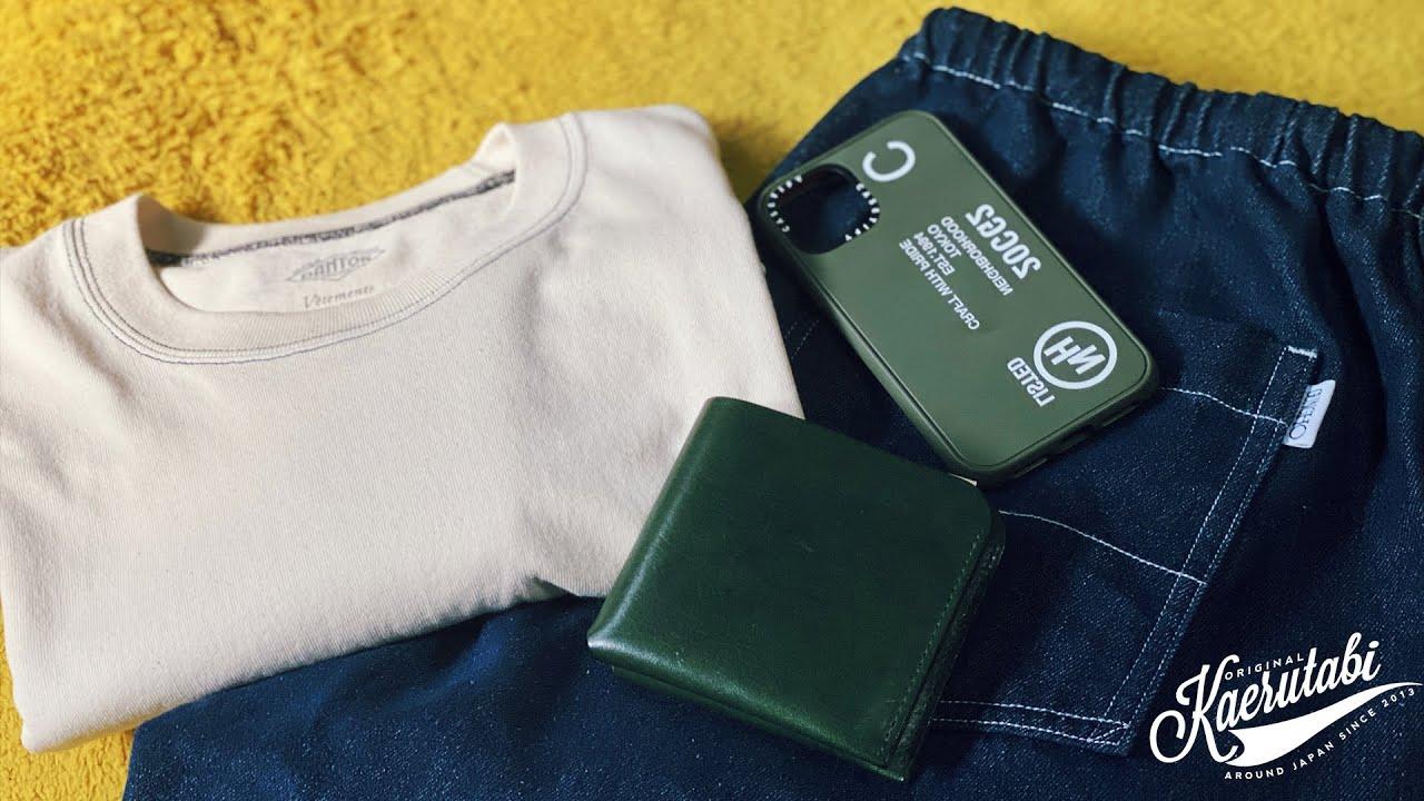 新しい財布と洋服 6月に買ってよかった物の話【2020年】