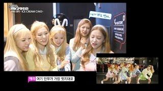 Video [Self MV Reaction] MPD&Red Velvet(레드벨벳)-Ice cream cake download MP3, 3GP, MP4, WEBM, AVI, FLV April 2018