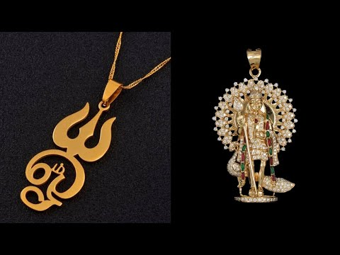 Latest Om Muruga Gold Pendant Collections  | ஓம் முருகா பதக்கங்கள்