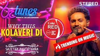Why This Kolaveri Di   கொலவெறிடி   Sajitha Anuththara   Coke RED    @Roo Tunes