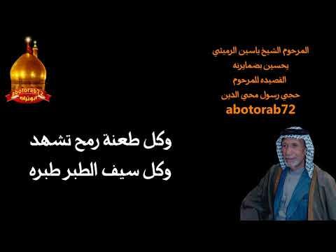سلامي على الدولة أبو هاجر الحضرمي mp3