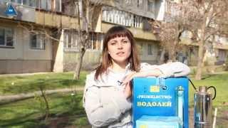 Насосы Водолей  купить Хмельницкий(, 2014-04-09T07:09:52.000Z)