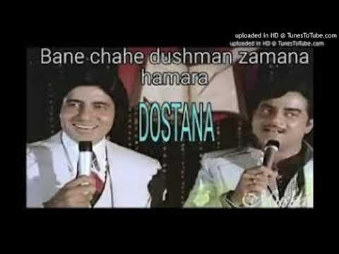 bane-chahe-dushman-movie-dostana-1980-sing-by-mukul-bhattacharya