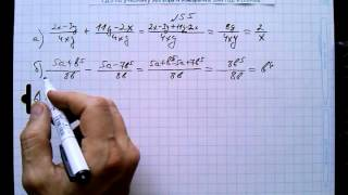 №55 алгебра 8 класс Макарычев