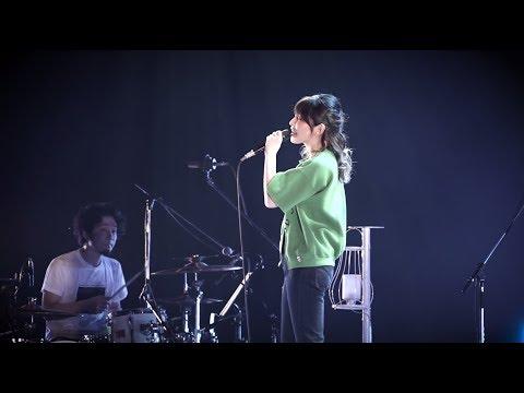 家入レオ「あおぞら」  6th Live Tour 2018 〜TIME〜 @オリンパスホール八王子 2018.05.03