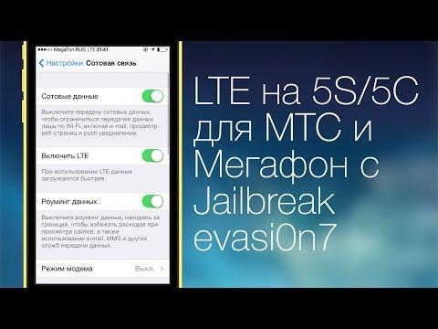 Купить бу iPhone айфон 5, 5S, 6, 6s, 7, 7+, в Киеве iPad