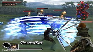 All Character SPECIAL SKILL | SENGOKU BASARA 2 : Heroes (PS2)