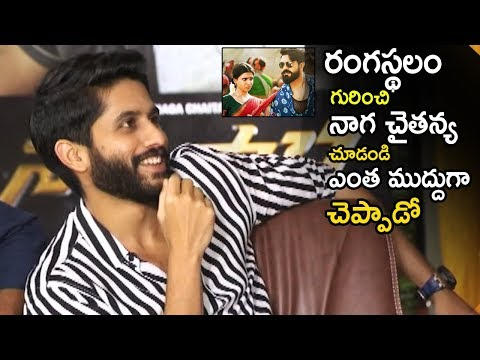 Naga Chaithanya Fantastic Words about Ramcharan Teja Rangasthalam Movie | Life Andhra Tv