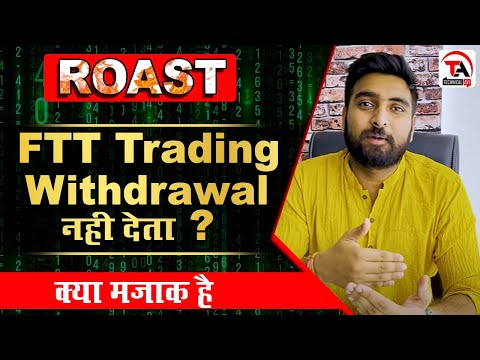 Binary options trading withdrawal problems
